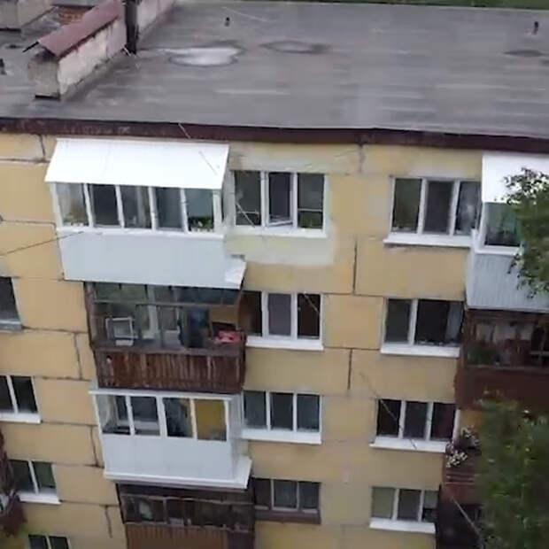 Россия-2046. Вы знаете, как она будет выглядеть? Жители дома на проспекте Мира в Томске...
