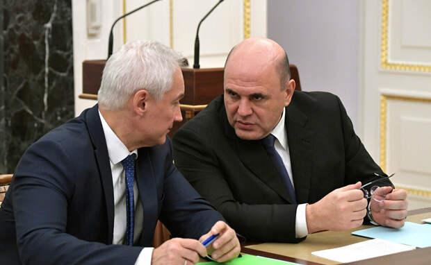 Блок Мишустина-Белоусова отказывается от услуг системных либералов