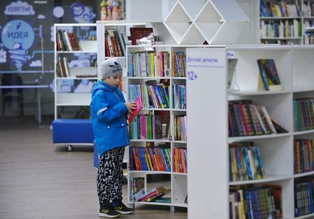 Библиотека в Лефортово приглашает детей поучаствовать в видеоквесте и викторине. Фото: Агентство «Москва»