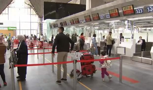Россиянка в Турции рассказала о проблемах с обратным вылетом разных авиакомпаний