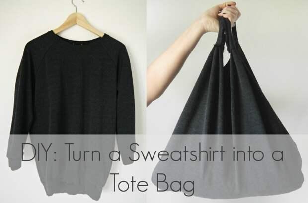 Как сделать сумку из свитера (Diy)