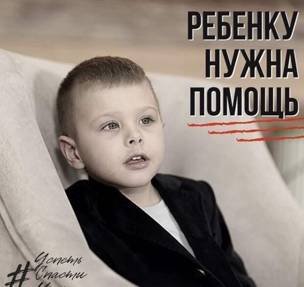 Моргенштерн пожертвовал 3 миллиона рублей на лечение ребенка из Тимашевска
