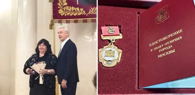 Мэр Москвы наградил директора «Перспективы» за безупречную службу