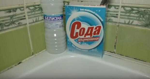 Простые способы борьбы с грибком в ванной