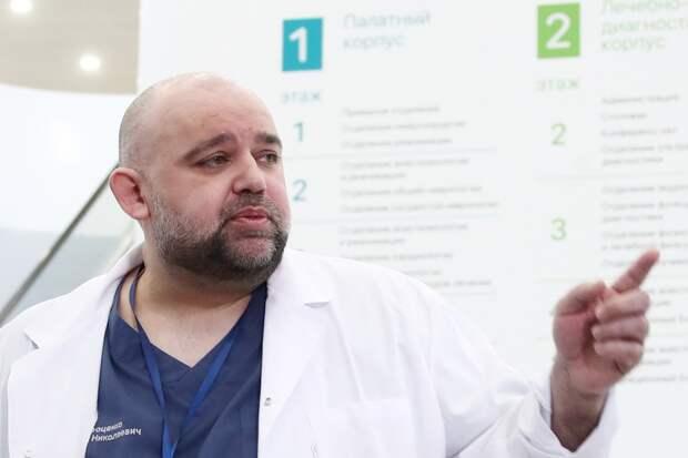 Главврач Проценко заявил о сокращении инкубационного периода коронавируса