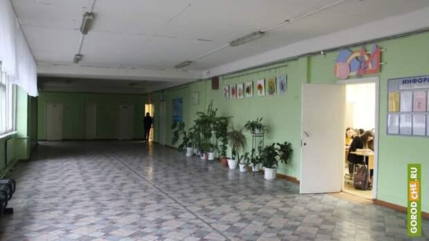 В Вологодской области у учителей появились тревожные кнопки