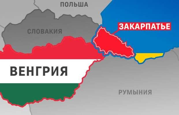 Замечена подготовка к уходу Закарпатья из Украины