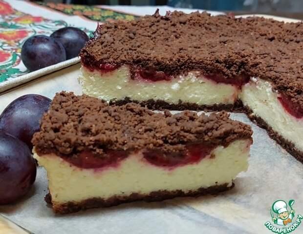 ШОКОЛАДНО-ТВОРОЖНЫЙ пирог со сливами