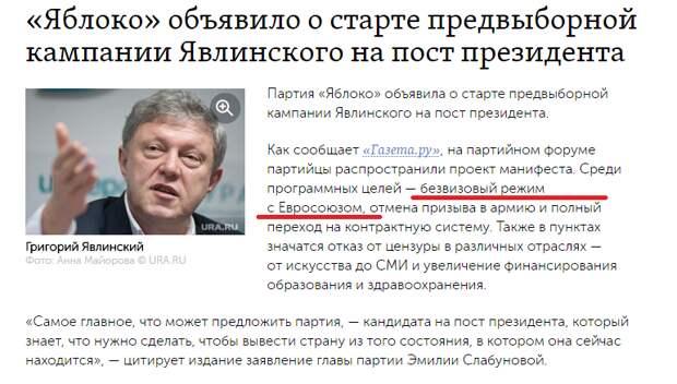 Окучивание кастрюлеголовых в России началось