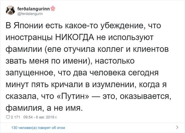 Девушка из России живёт в Японии и рассказывает об этой стране так, как не сумеет ни один гид