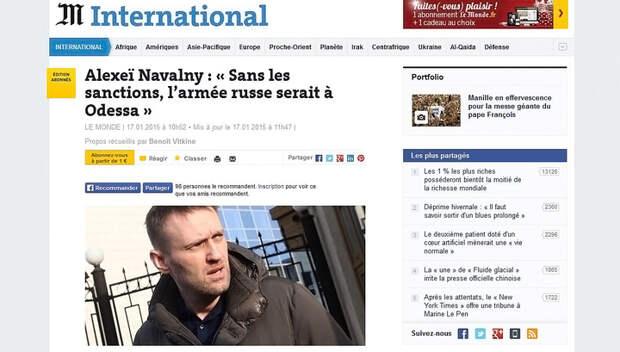 Навальный: если бы не санкции, российская армия была бы уже в Одессе