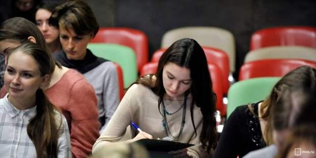 Семейный центр проведет тренинг по эффективному общению в Южном Тушине