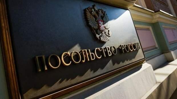 Балтийские лимитрофы высылают российских дипломатов