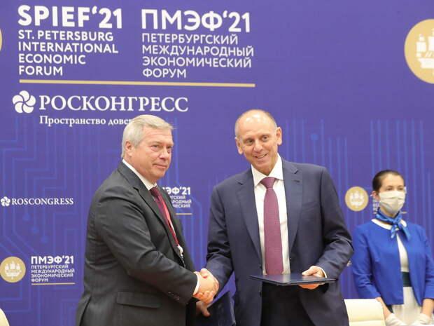 Ростовская область на ПМЭФ-2021 подписала 12 соглашений на 21млрд рублей