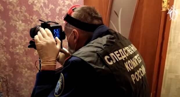 Дьявол и его помощники: Трагедия в Рыбинске