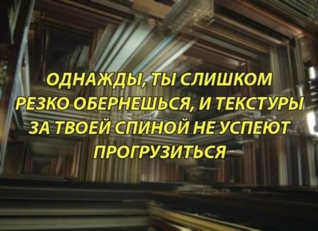 5402287_1595410665_pressa_tv_mem03 (700x511, 68Kb)