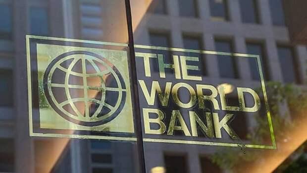 Всемирный банк ухудшил прогноз цены нанефть