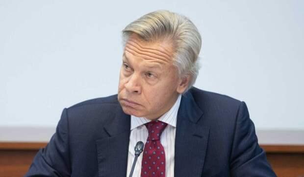 Пушков назвал Украину тактическим инструментом Запада