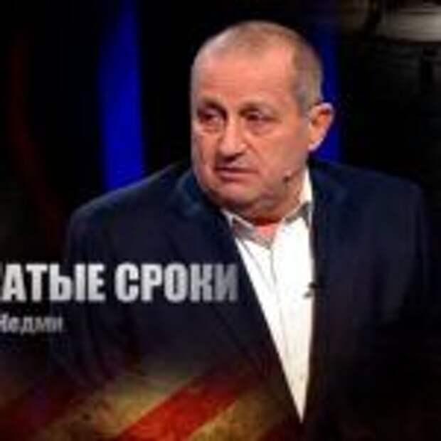 Кедми пояснил, почему у США есть лишь 5-6 лет для того, чтобы «сломать Россию»