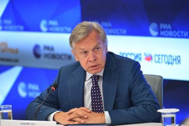 """В Совфеде РФ потребовали """"репараций"""" от Украины"""