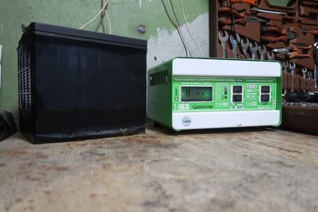 """Зарядное устройство """"Автоэлектрика Т-1003П"""""""