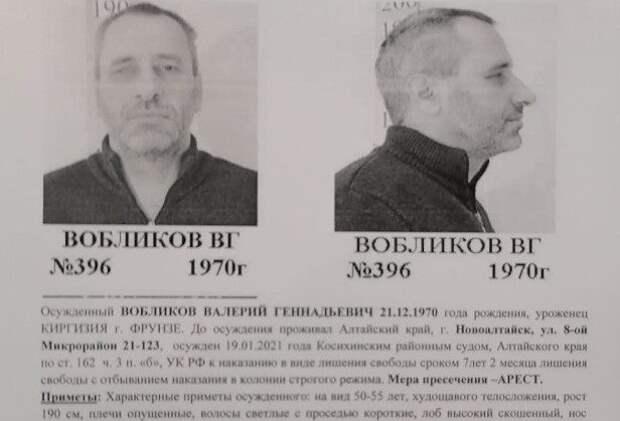 «Свободолюбив и очень опасен»: спецназовец ГРУ стал главарем опасной банды и трижды сбежал из-под стражи