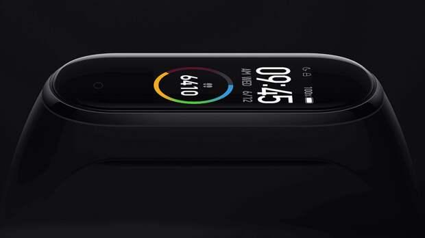 Xiaomi Mi Band 6 оснастят GPS и пульсоксиметром