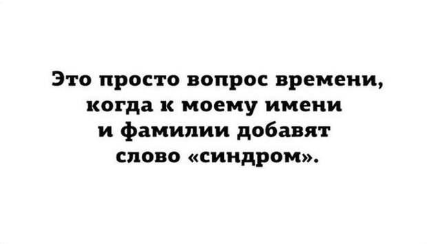 1482176172_109