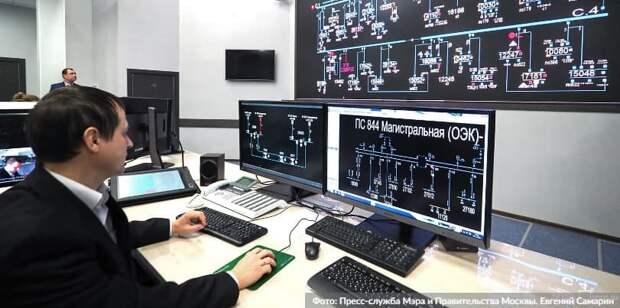 Собянин проверил готовность московской энергосистемы к сильным морозам/Фото: Е. Самарин mos.ru