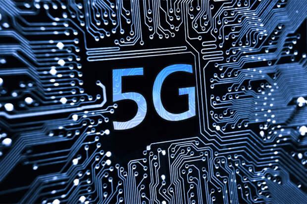 Новейший формат 5G устареет через несколько лет?