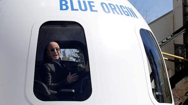 Суборбитальный полет с Безосом на корабле New Shepard продали за $28 млн