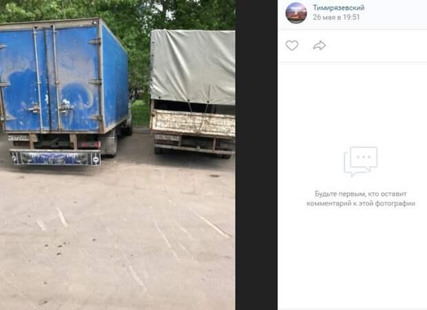 Двор в Тимирязевском оккупировали «Газели»