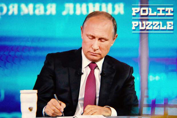 Пугающая картина и траур на Украина: важные итоги послания Путина