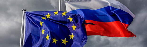 Украинская дипломатия жалуется, что в ЕС ситуация меняется в пользу РФ