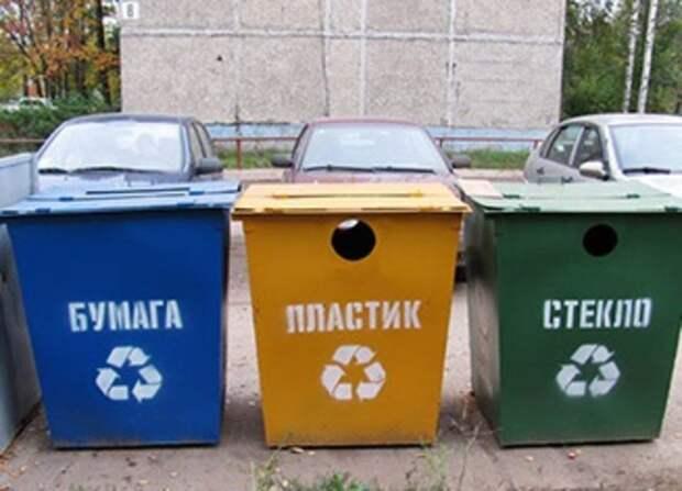 В Красноярске устанавливают контейнеры для сбора стекла