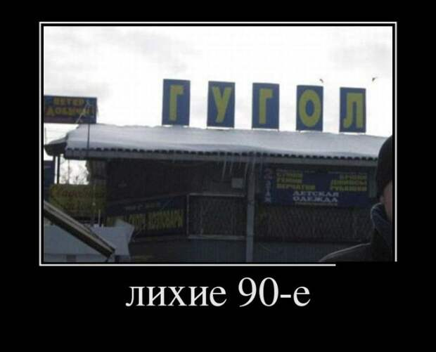 1482058981_21