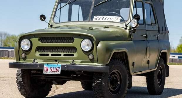 В США выставлен на продажу УАЗ-469 со странным прошлым