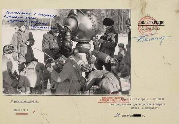Совершенно Секретно - Советский биоробот (8 фото)