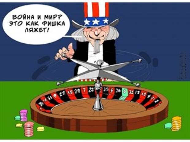 Кто против пересмотра Вашингтоном политики США по отношению к России?