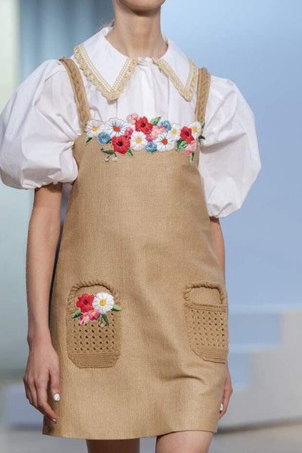 Платье-корзинка