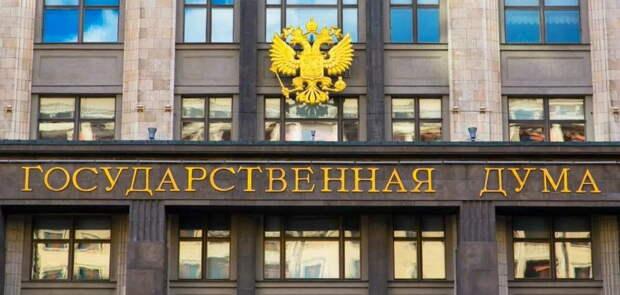 Уже перекрыто 70% лазеек вывода денег из России на Запад