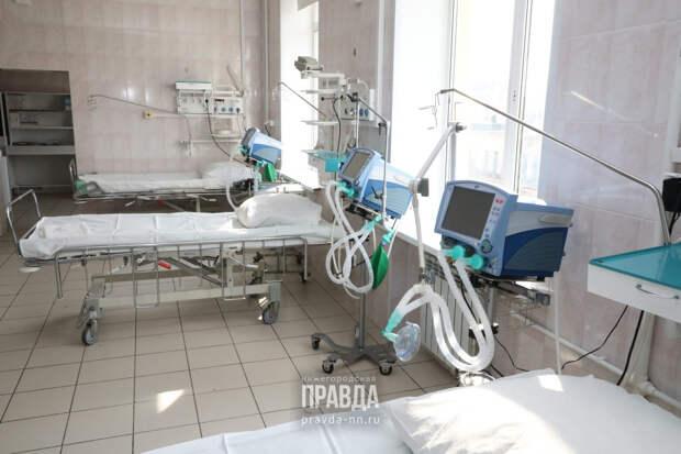Предпринимателя, обманувшего больницу №5 на 4,5 млн рублей, отправили под домашний арест