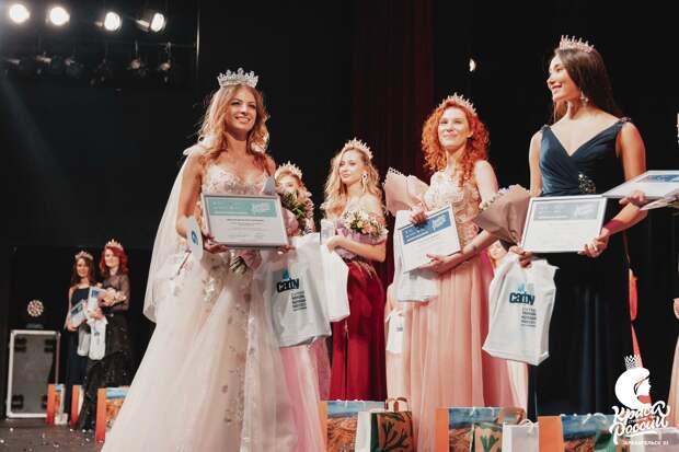У студентки КФУ — второе место конкурса «Краса студенчества России»