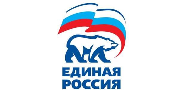 """Департамент образования Брянской области опроверг поручение голосовать на праймериз """"ЕР"""""""