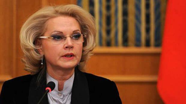 Голикова предложила применять маткапитал в новых целях