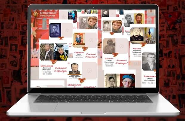 Хакеры загрузили имена нацистов на сайт «Бессмертного полка онлайн»