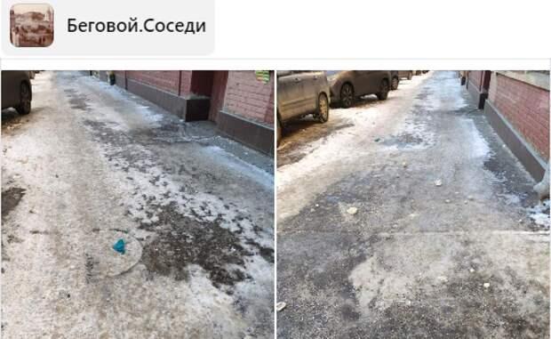 На Расковой проводится масштабная уборка