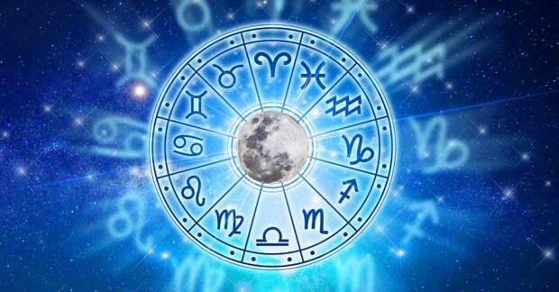 Общий гороскоп на сегодня 21 сентября 2021 года: что приготовил этот день по мнению астрологов