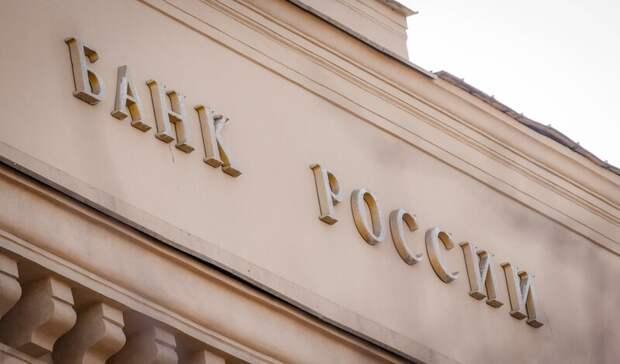 112 незаконных финансовых организаций обнаружил Центробанк на юге России