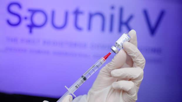 Всемирный конгресс отнес «Спутник V» к числу лучших вакцин от COVID-19